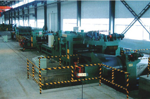 Thick Plate Slitting Line